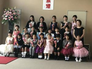 柳本ピアノスクール2018年冬季ピアノ発表会