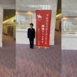 ブルグミュラーコンクール2020 四国大会の結果報告